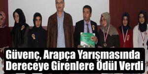 Güvenç, Arapça Yarışmasında Dereceye Girenlere Ödül Verdi