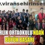 Kırlık Ortaokulu Başarı Çıtasını yükseltti