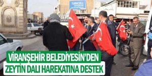 """VİRANŞEHİR BELEDİYESİ'NDEN  """"ZEYTİN DALI """" HAREKATINA DESTEK"""