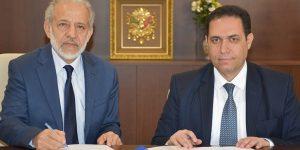 Harran Üniversitesi ve Sosyal Hizmetler İl Müdürlüğü İşbirliği Protokolu imzaladı